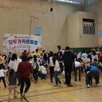 광주시 건강가정·다문화가족지원센터, 모두가족운동회 개최