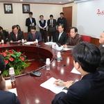 자유한국당 정치공작 진상조사위 전체회의