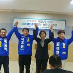 과천시의회 제갈임주 부의장,시의원 비례대표 출마 선언