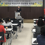 가평군, 여성공직자 양성평등 워크숍 개최