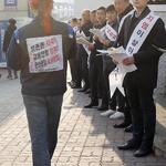 노사협상 타결 호소하는 한국지엠 협력업체들