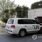 화학무기금지기구 조사단, 열흘 지나서야 … 증거인멸 의혹 증폭