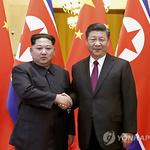 시진핑, 평양 정상회담 계획 … 취임 이후 처음