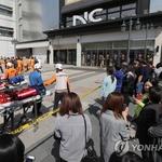 수원 nc백화점, '쇼핑 도중 화마에'… 가슴쓸어