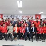 한국당 성남지역 예비후보 현안 공유