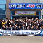 (사)중소기업융합경기연합회, 경기 서부지역 융합투어 진행