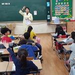가평 초등학생 혹시 모를 비만 예방