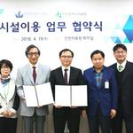 인천의료원 인천시교육청 일반직공무원노조와 건강관리 협약