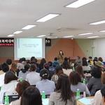 가평교육지원청, 학폭대책자치위원회 학부모 위원 연수 개최