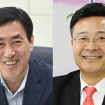 민주당 의왕·하남 現 시장 공천 탈락