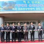 인천 장애인 운전지원센터 문 열어 도로교통公·경찰청 면허 취득 지원