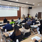 중기중앙회 인천본부 소상공인 SNS 마케팅 전수