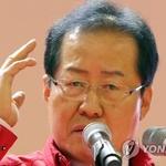 홍준표, '김경수 출마 거취에' , 베일 드러나나
