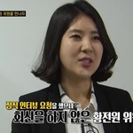 """김어준의 블랙하우스, 끈질긴 추격으로 질문 … """"절대 없다"""" 주장"""