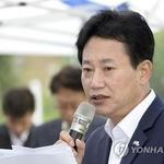 김종천 포천시장, 동창들에게 준 '기념품'이 … 재판에 회부