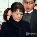 청문회 불출석 윤전추, 벌금으로 '감형' … '형평성' 맞춘다며