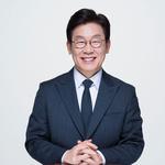더불어민주당, 경기지사 후보 이재명 선출