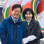 """이재명, 과거 예능 출연해 '남편' 모습 공개…""""마늘 찧는 남자"""""""