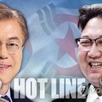 남북 핫라인 개통, 오고 간 첫마디는?… 획기적 변화예고