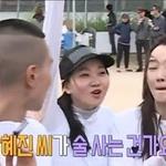 """한혜진, 주먹밥에 '뒤풀이'까지 … """"완전 신혼집이네"""""""