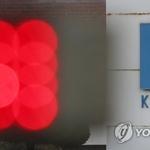 갈 길 먼 한국GM 임단협 교섭 또 중단…합의 난항