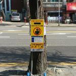 인천 남구 CCTV 활용한 쓰레기 무단투기 단속 강화