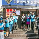 경기남부경찰청, '깨끗한 우리동네 프로젝트' 선포식 개최