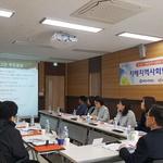 화성시 지역사회 손잡고 치매 꼼꼼관리