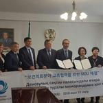 의료관광 활성화 기대 속 카자흐스탄 교류 물꼬