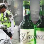 다리 펴다 차가 움직였다고? 음주운전으로 세 번째 재판받은 공무원 벌금형