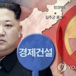 비핵화 첫걸음 뗐다 北 반드시 이행하길