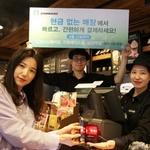 스타벅스 현금 없는 매장, 세계에서 두 번째 … '빠르고 편리하게'