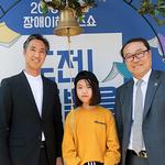 안산시상록장애인복지관, '제5회 행복나눔축제' 개최