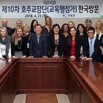 호주 교장단, 가평군 방문…교육협력 논의