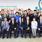 수원시, '매산동 도시재생뉴딜사업 현장지원센터' 개소