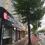 이픽스 광주 상무 지구점, 아이폰 수리 매입 판매 '원스톱' 지원