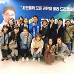 김경표, 청년 창업공간 등 광명 도시재생 정책 발표