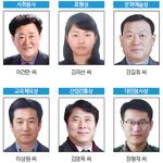인천 남동구 빛낸 28회 구민상 수상자 6명 선정