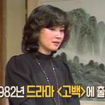 정윤희, 광고에도 시선 고정을 , 어린이들도 '얼음'