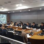 남양주시, 국가안전대진단 최종보고회 개최