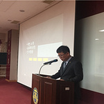 여주교원단체총연합회, 제36대 임호근 회장 취임