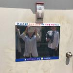 성남지역 82곳에 안심거울 설치