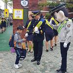 구리경찰서, 2018 릴레이 등굣길 교통안전 캠페인 시작