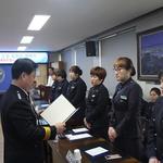 인천계양경찰서 녹색 어머니연합회 신임 회장단 위촉장 수여