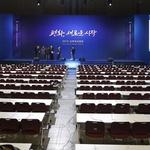 준비 완료된 남북정상회담 프레스센터