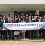IPA 홍콩사무소 국내 기업 컨테이너터미널 방문 행사