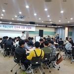 폴리텍대 인천캠 금형디자인과 'P-TECH 학습근로자' 선후배 소통의 장