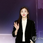 '피겨퀸이 돌아왔다' 김연아, 4년 만에 새 프로그램 발표