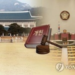 """여야, 6월개헌 무산에 """"골든타임 지나"""" vs """"쇼 막내려"""""""