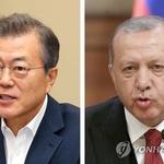 에르도안 터키 대통령, '전략적 동반자'로서 방문 … '6.25 전쟁' 우방 강조